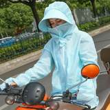 Cycling sunscreen women's body lengthened UV-proof hooded men's cotton electric motorcycle w