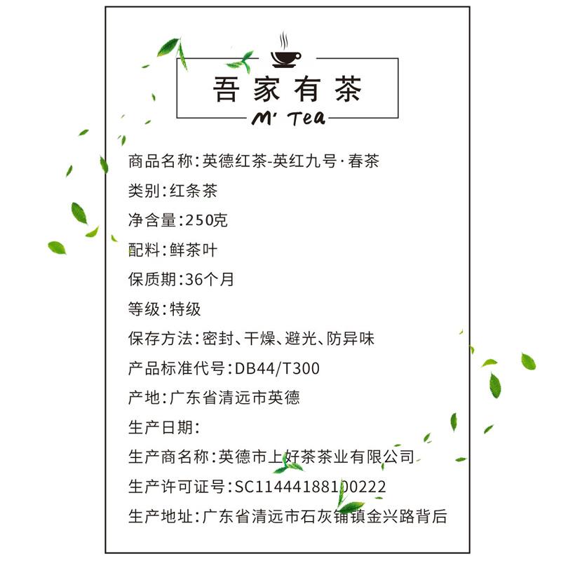 克双罐送礼装 125 英德红茶英红九号特级醇香型工夫茶新茶 春茶 2018