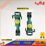 Rock drill Tianshui Kaishan YT28 7655 YSP45 pneumatic leg pneumatic drill factory direct sales
