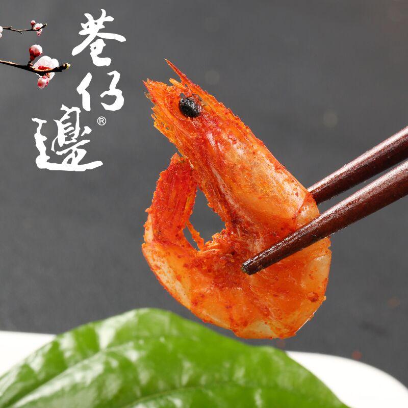 巷仔边脆虾港仔边虾老大冻干虾即食虾干孕妇高钙零食对虾烤虾