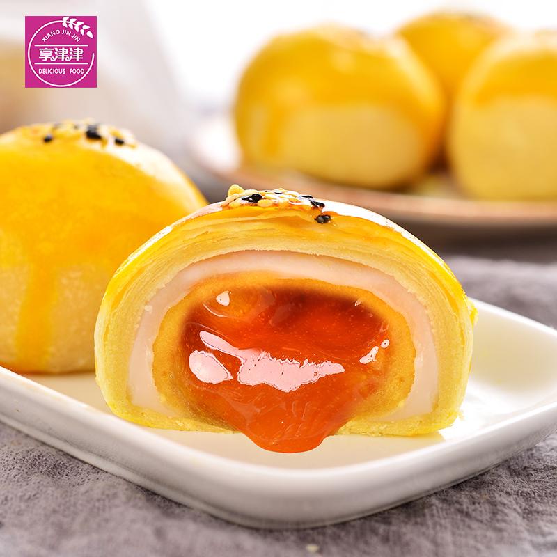 网红手工【奶黄流心】蛋黄酥6枚