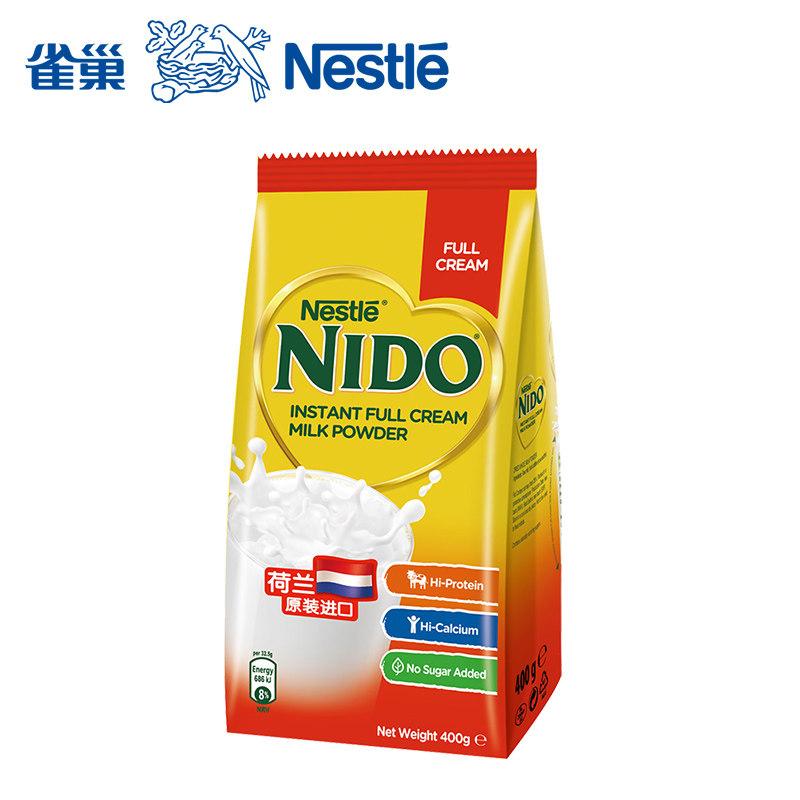 临期清仓 雀巢 NIDO 全脂高钙奶粉 400gx2袋