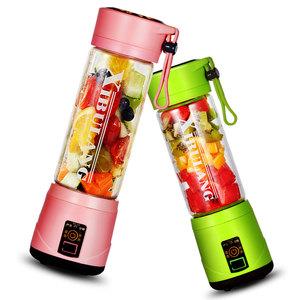 西布朗充电式便携榨汁机电动迷你果汁杯玻璃学生小型榨汁杯家用