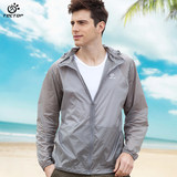 TECTOP new sun protection clothing men's ultra-thin summer breathable windproof jacket men's trendy brand large size sun protection clothing men