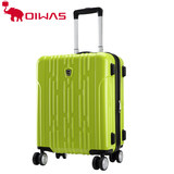 Aihuashi trolley case universal wheel 20 inch suitcase female 24 inch board case net red ins suitcase female hard case
