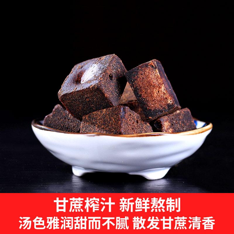 买1送2 云南古法纯正甘蔗土老红糖块老黑糖姜茶手工正宗姜汁姜糖