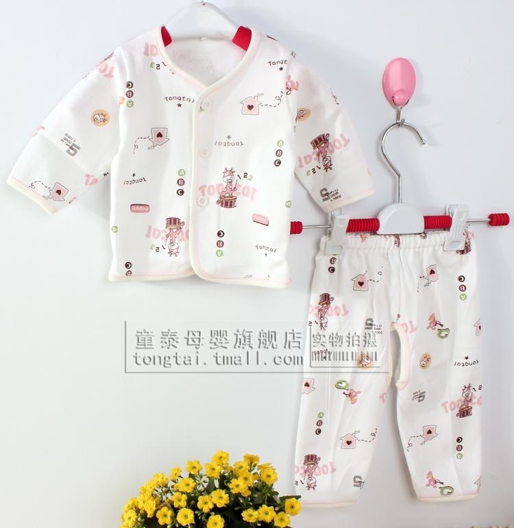 童泰新生兒內衣套裝純棉寶寶和尚服內衣套裝嬰兒四季打底月子衣服