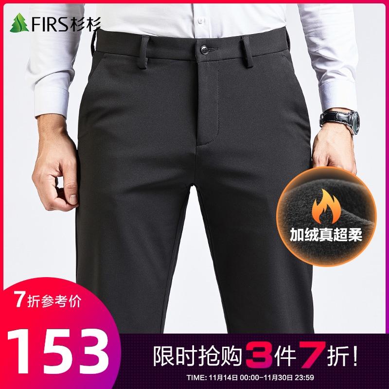 中国驰名商标,商场同款,加绒+YKK拉链:杉杉 男士 冬季商务休闲裤
