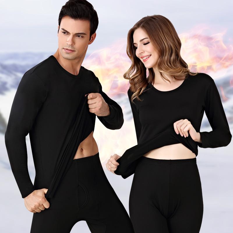男女士长袖t恤保暖加绒纯色舒适透气保暖打底秋衣秋裤套装情侣装
