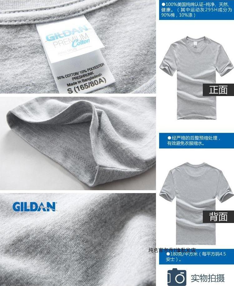GILDAN吉尔丹76000纯棉纯色广告衫定制男圆领空白色短袖T恤女印花