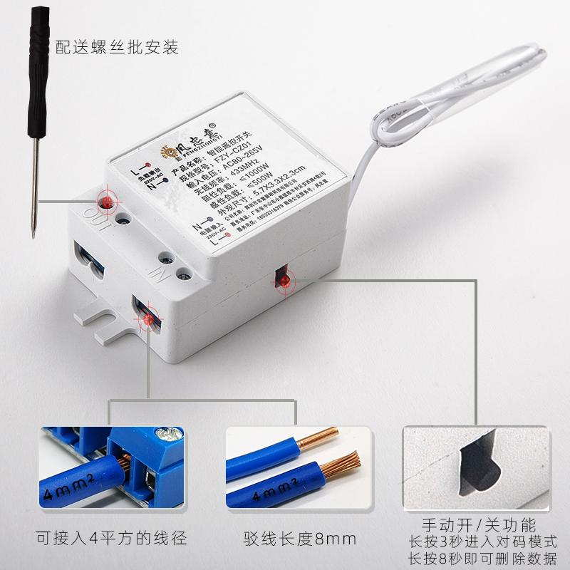 家用無線面板免布線雙控開關隨意貼開關多控開關 220v 無線遙控開關