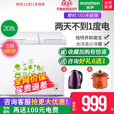 Ronshen/容声 BCD-208MS/A顶开门冷冻冷藏双温柜冰柜家用冷柜冰柜 - 图0