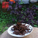 Tuen Mun black tea red hair peak thick incense super handmade charcoal roasting core production area 2019 new tea 100g tin can