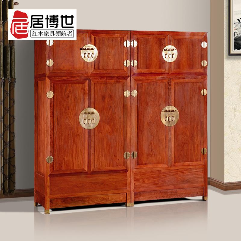 居博世红木家具大果紫檀圆铜顶箱柜缅甸花梨木素面四门衣柜储物柜