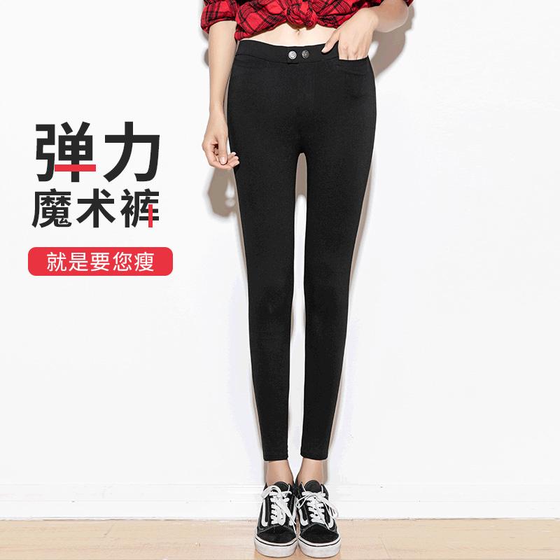 韩国正品网红魔术裤女2018新款秋冬加绒加厚高腰黑色打底裤外穿
