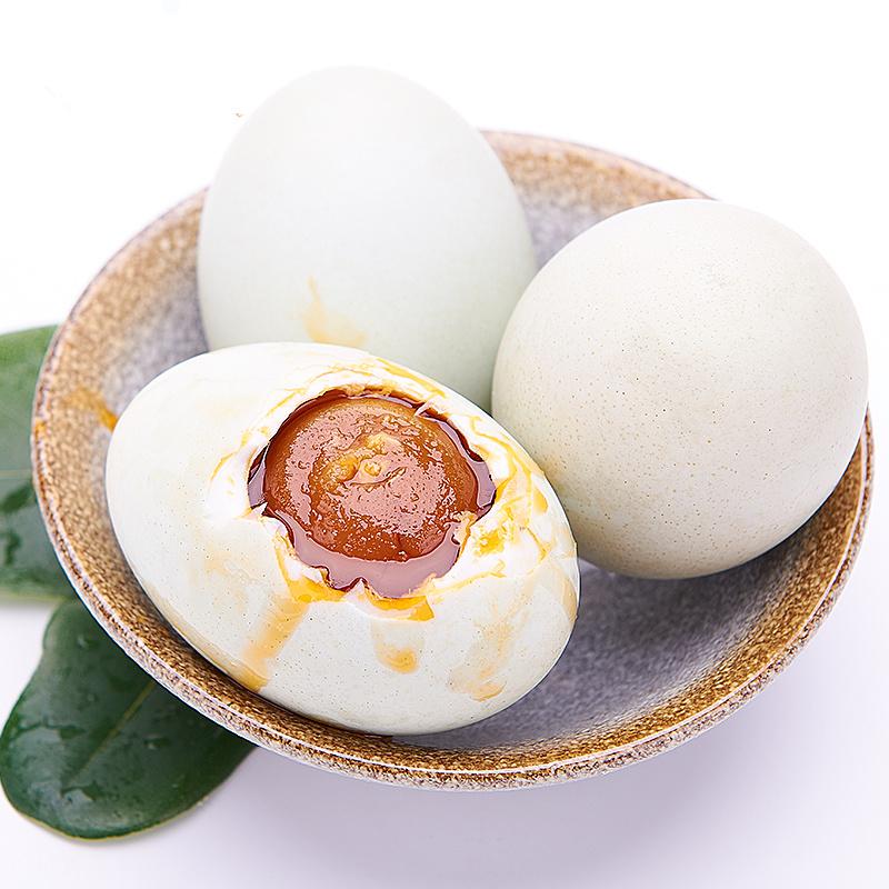 20枚烤海鸭蛋咸鸭蛋正宗流油整箱非高邮广西海北部湾红树林咸蛋黄