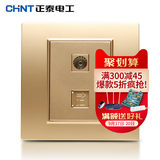 Zhengtai Electric Steel frame wall switch socket panel NEW7L champagne gold TV computer socket panel