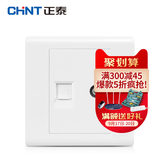 Zhengtai Electric Switch socket panel type 86 wall switch weak electricity combination NEW7D TV computer socket