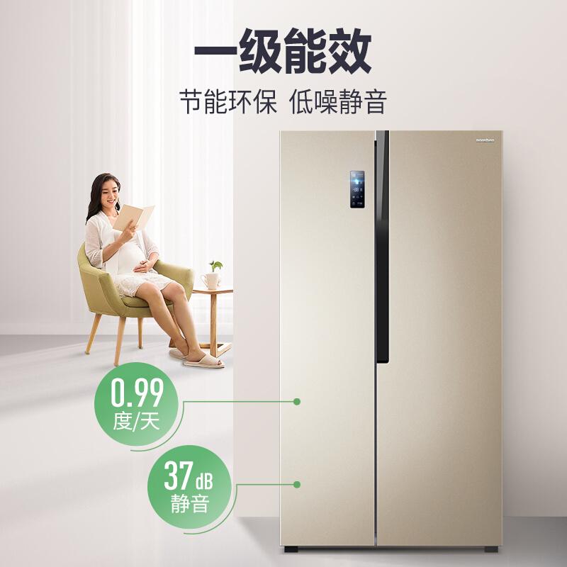 升对开门双门电冰箱双开门家用变频风冷一级智能旗舰店 636 容声