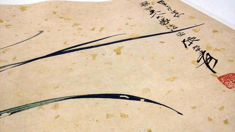 仿古畫 復制 張大千-蘭花42-34厘米 畫心 宣紙 裝飾掛畫心 裝飾