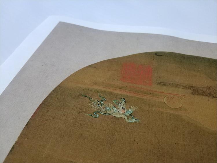 宋仙山楼阁图真迹国画宋画小品古代名画复制品仿古画临摹字画团