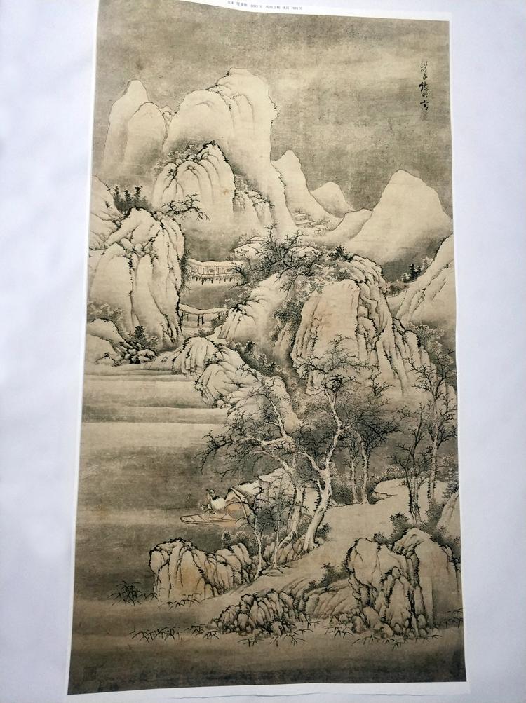 北宋雪景图仿古画古代名画真迹复制品国画山水画艺术微喷名人字画