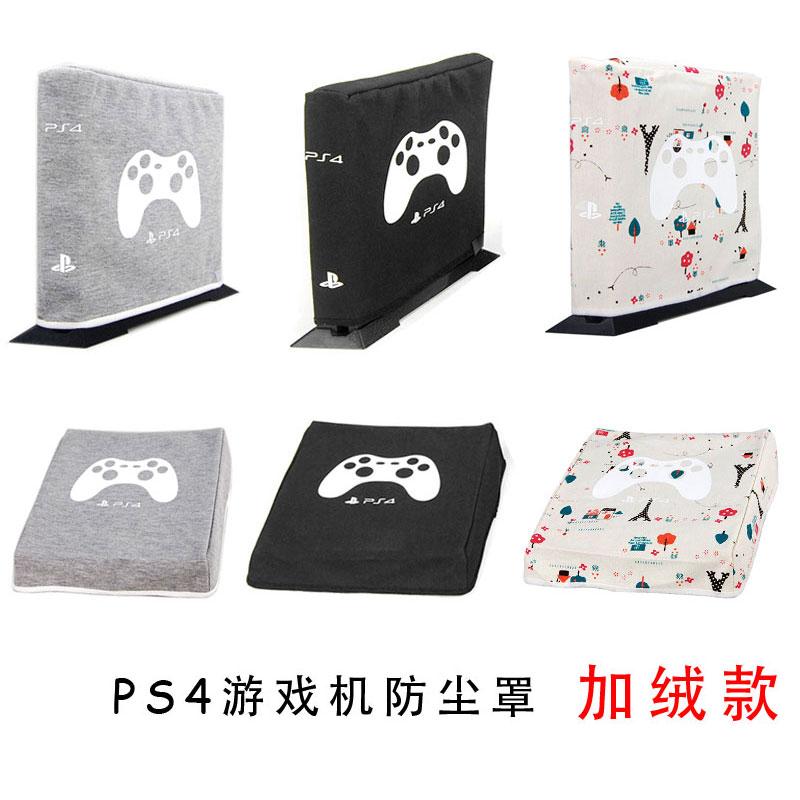 PS4 pro/slim/ 主機包防塵包保護套收納包防塵罩手柄套配件袋