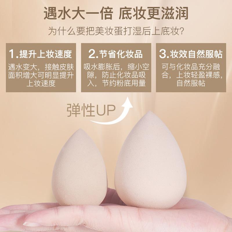 IsaDora美妆蛋2只套装超软不吃粉海绵粉扑彩妆蛋干湿两用化妆蛋