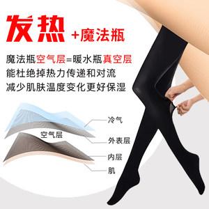 韩国lets slim瘦腿袜加厚加绒美腿打底裤丝袜女秋冬款黑色连裤袜