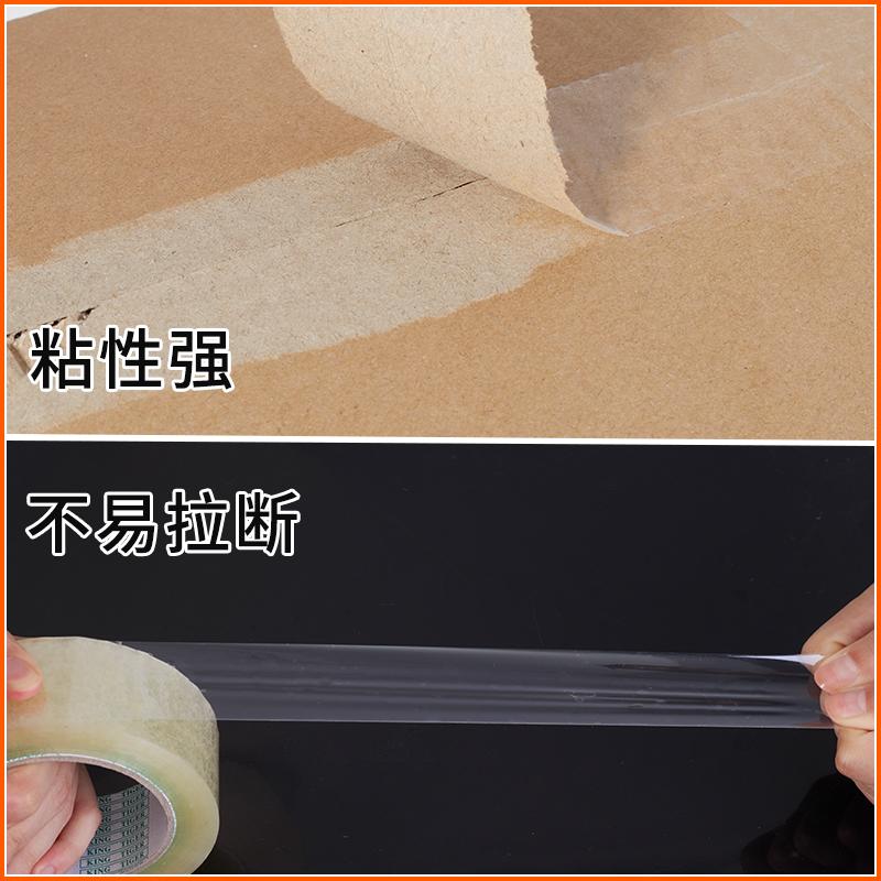透明胶带整箱快递打包封箱胶带纸大卷封口包装胶纸6cm加宽胶布