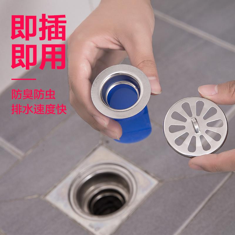 地漏防臭器硅胶芯卫生间下水道圆形不锈钢浴室神器防蚊虫盖味芯