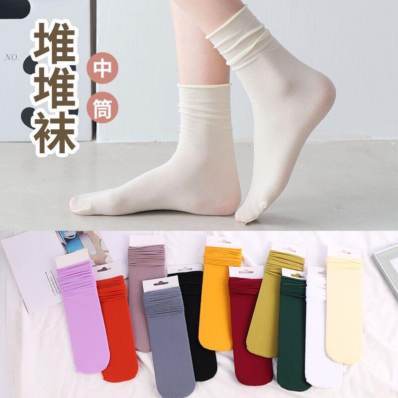 袜子女中筒袜夏季薄款堆堆袜韩版黑色纯百搭日系长筒 潮长袜女  ins