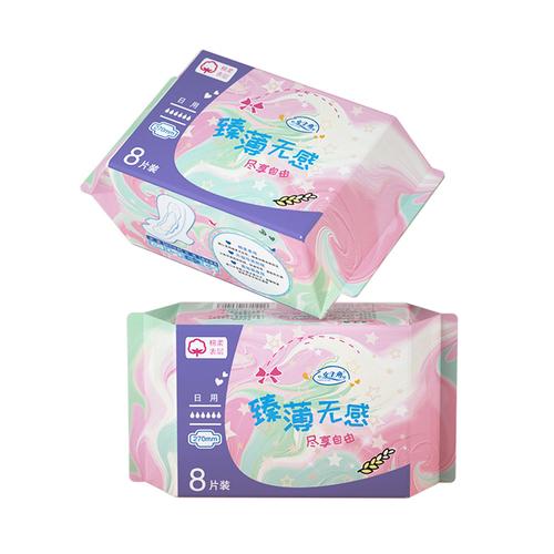 8片270mm卫生巾女日用少女学生无感姨妈巾实惠装主角夜用组合护理
