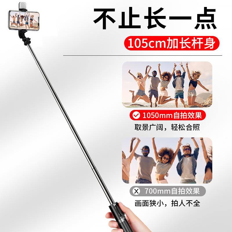 防抖自拍杆蓝牙抖音拍照神器手机支架适用vivo苹果6华为专用360度 No.3