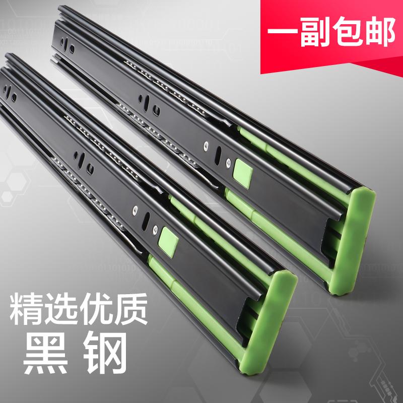 不銹鋼抽屜軌道三節軌加厚緩沖阻尼靜音導軌櫥柜鍵盤托五金滑軌