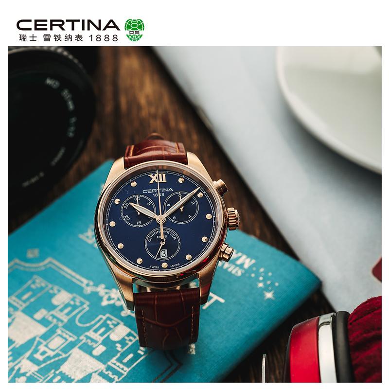 Certina雪铁纳星悦系列时尚简约防水棕色真皮表带石英手表女表