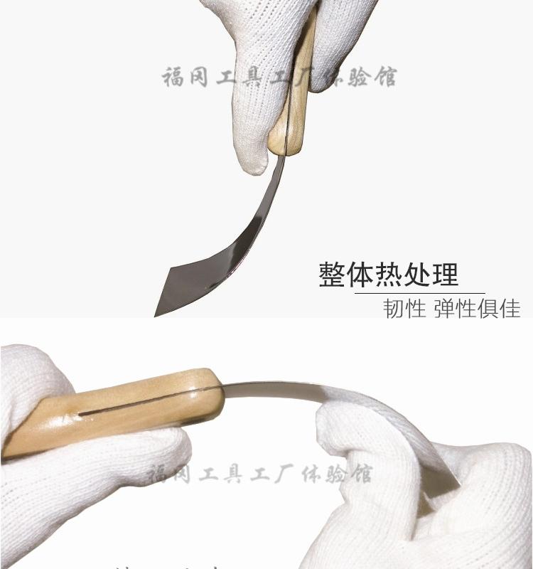 日本福冈工具油灰刀铲刀加厚腻子刀抹批刀小刮泥板油漆工木把填缝