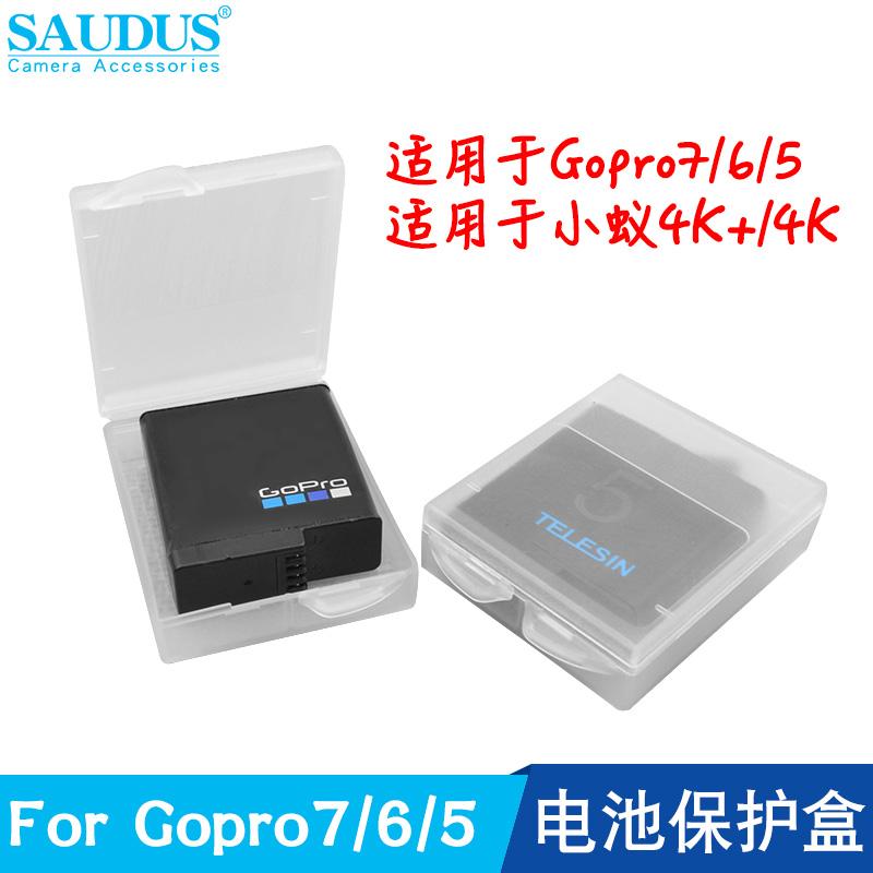 For Gopro配件hero7/6/5 Black4 黑狗6小蟻4k相機保護盒電池盒