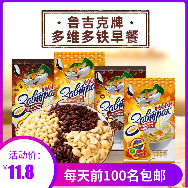 巧克力谷物圈俄罗斯进口食品低脂代餐玉米片早餐麦片350g干吃零食