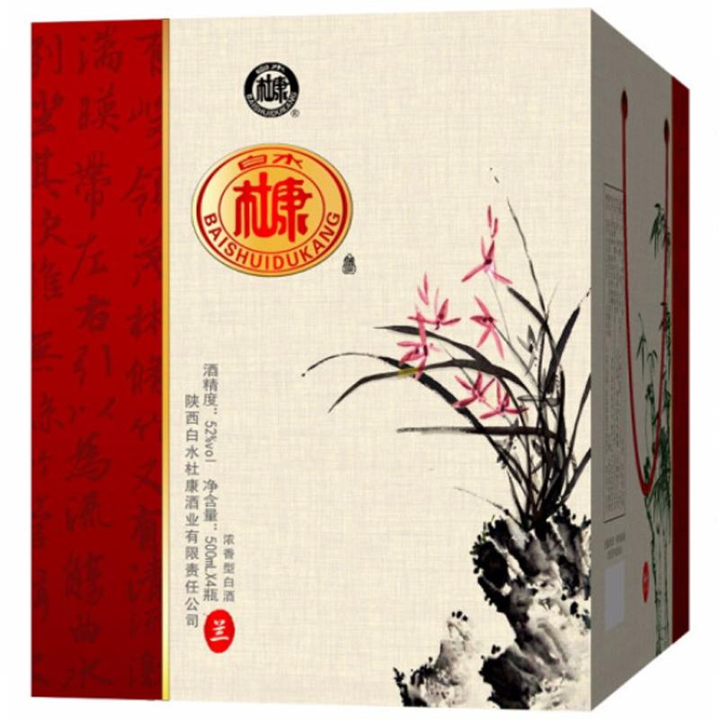 杜康梅兰竹菊粮食酒500ml*4瓶