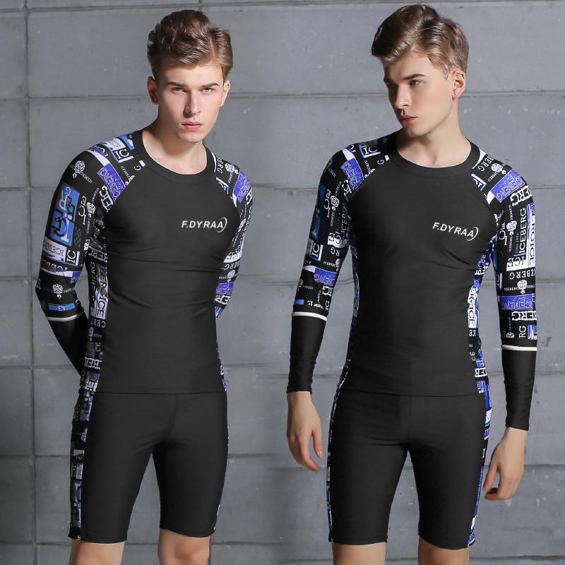 泳衣男套装修身大码防尴尬泳裤速干分体潜水服温泉款时尚