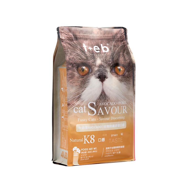 TEB汤恩贝K8幼猫成猫挑嘴猫粮4磅进口原料加菲英短蓝猫天然粮包邮优惠券