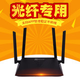 Hikvision fluorite W3 Gigabit router high speed home wifi fiber router dual frequency wall king