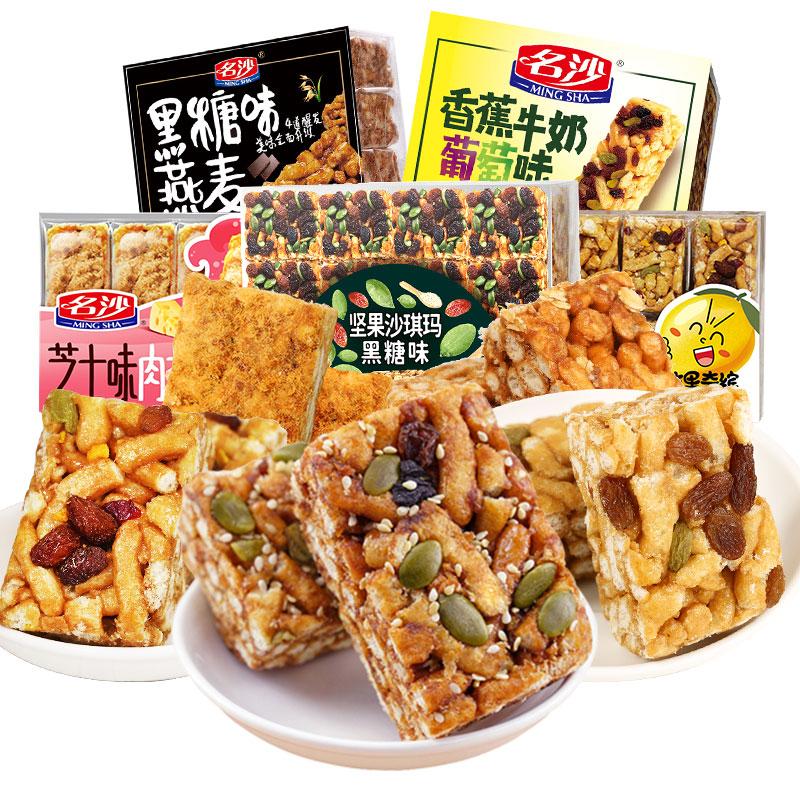买一送一名沙沙琪玛整箱早餐大礼包休闲食品零食小吃网红面包饼干