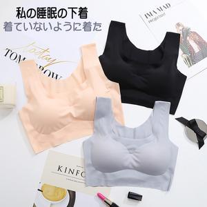 日本班诗诺打造穿了像没穿一样私享睡眠内衣无钢圈零束缚