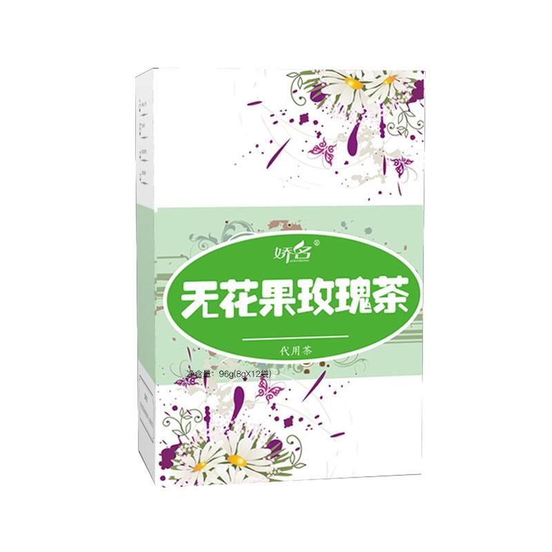 【12袋】娇名无花果玫瑰养颜花茶养生茶