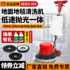 Chaobao floor scrubber factory hand push carpet cleaning machine hotel commercial floor polishing multifunctional floor scrubbing machine A005