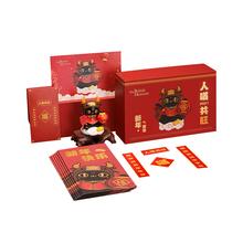 大英博物馆牛年对联红包礼盒,送朋友100元左右新年礼物