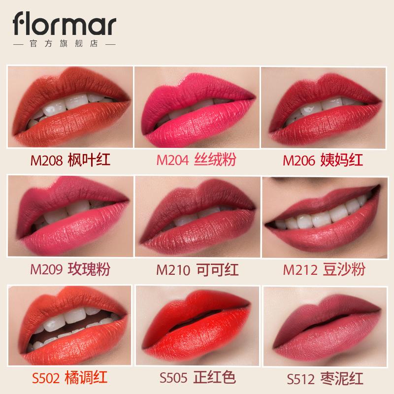 flormar口红208枫叶红黑管哑光唇膏防水滋润持久学生女土耳其正品
