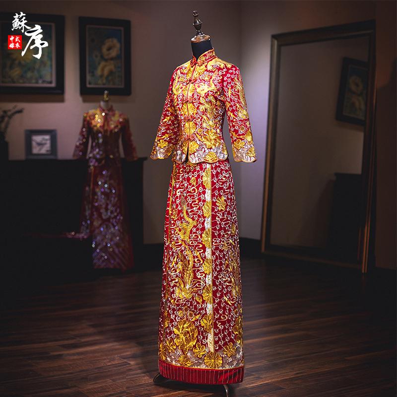 大五福龙凤褂秀禾服新娘2019新款中式结婚礼服嫁衣秀和服出阁服女